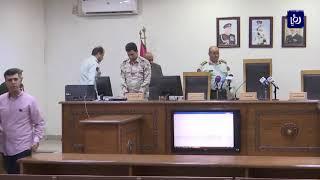 محكمة أمن الدولة تستمع لشهود النيابة في قضية المتسلل لأراضي المملكة (3/12/2019)