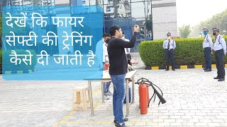 Fire Safety Training Video In Hindi