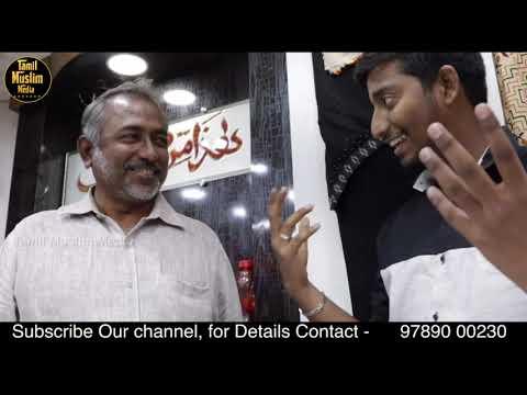 Islamic Vlog   Hijab Shopping   Madurai   Tamil Muslim Media    Mohamed Ali Al Bukhari