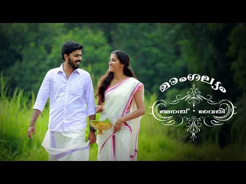 Maangalyam Teaser Anandh & Revathi Stories From Pixelworld