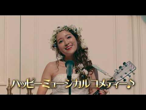 8月16日(金)公開!映画『ダンスウィズミー』ハッピーが溢れるポスター&予告編解禁!