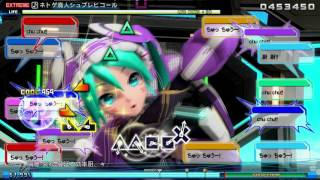 "Project DIVA Future Tone PS4 [GAMEPLAY] ""ネトゲ廃人シュプレヒコール""  EXTREME PERFECT"