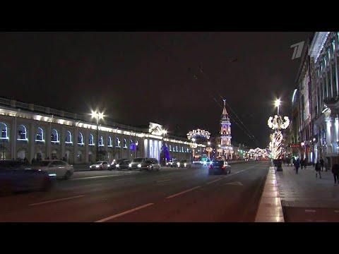 В Санкт-Петербурге объявили новый список ограничений в условиях пандемии.