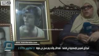 مصر العربية | أسرة أول شهيدين بالإسماعيلية في النكسة : فقدنا الأب والأخت ولم نحصل على حقوقنا