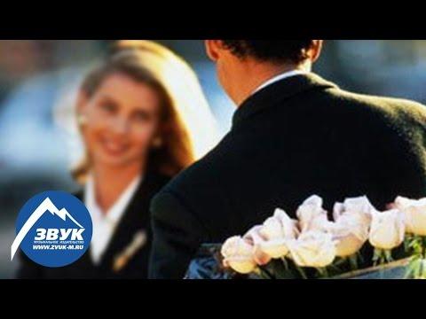 Магамед Алмазов - С букетом белых роз