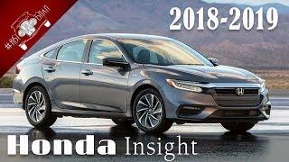 Обзор Новая Honda Insight / Новинки Авто 2018 Часть 1