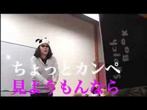 シンボルずDVD『特選ホルモン編』の特典映像に収録された、番組オリジナルPV。 オトノ葉Entertainment ブログ http://ameblo.jp/otonoha-e/