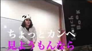 シンボルずDVD『特選ホルモン編』の特典映像に収録された、番組オリジナ...