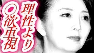 【驚愕】高橋由美子文春ゲス不倫報道謝罪コメント出すも実はノーダメー...