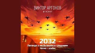 Скачать Ангел жизни новой Ария милиневского