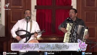 ترنيمة بشوق و حنين و صبر سنين - ناصف صبحي + ماهر فايز - الكويت - HD
