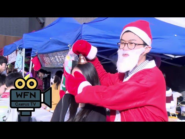 Christmas Fun Fair 2018 | School Events