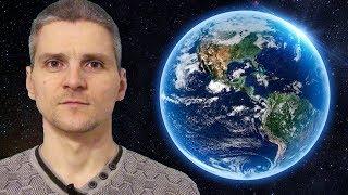 О форме Земли наглядно