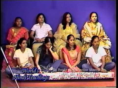 World Hindi Teaching by Pandit Hari Shanker Sharma , Guyana South America,, Parsupura Eawah Up baale