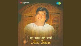 Aaja Meri Jaan Kahin Aur Chalenge