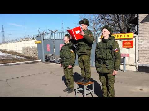 Армия приказ
