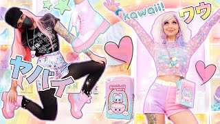 DRESSING LIKE A REAL-LIFE ANIME CHARACTER! | Style Walkthrough: Dolls Kill Sugar Thrillz