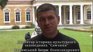 видео Возницкий И.В. Судовые двигатели внутреннего сгорания