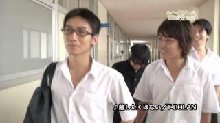 """名古屋に実在する""""男子高校生のタカラヅカ""""をモチーフに、演劇に挑戦す..."""