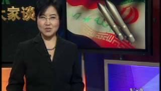2009-05-20 美国之音新闻 -1 VOA Voice Of America Chinese News