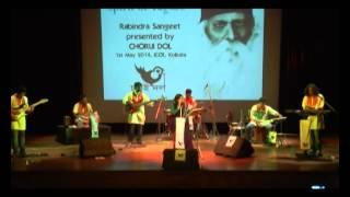 Download Ananda Dhara Bohiche Bhubane : CHORUI DOL MP3 song and Music Video