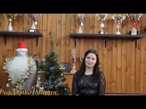 """Новогоднее обращение от Бойцовского клуба """"РАЖ"""""""