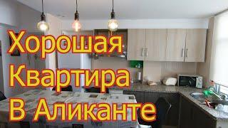 Отличная квартира в Аликанте, Испания  после ремонта, Каролинас Бахас, 2 комнаты, под сдачу в аренду