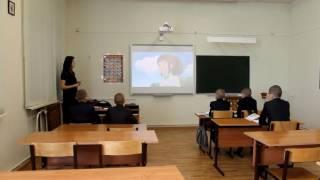 Видео-фрагмент урока английского языка в 5 классе