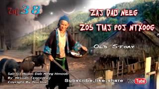 Dab Neeg Hmoob 038/ Zaj Dab Neeg Zos Tiaj Poj Ntxoog