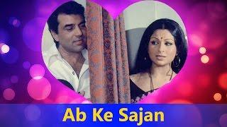 Ab Ke Sajan Sawan Mein By Lata Mangeshkar || Chupke Chupke - Valentine