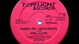 Aural Exciters - Chinese rap (instrumental & vocal)