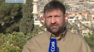 Александр Сладков из Дамаска: боевые действия идут в пригороде сирийской столицы