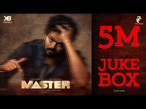 Master - Jukebox | Thalapathy Vijay, Vijay Sethupathi | Lokesh Kanagaraj