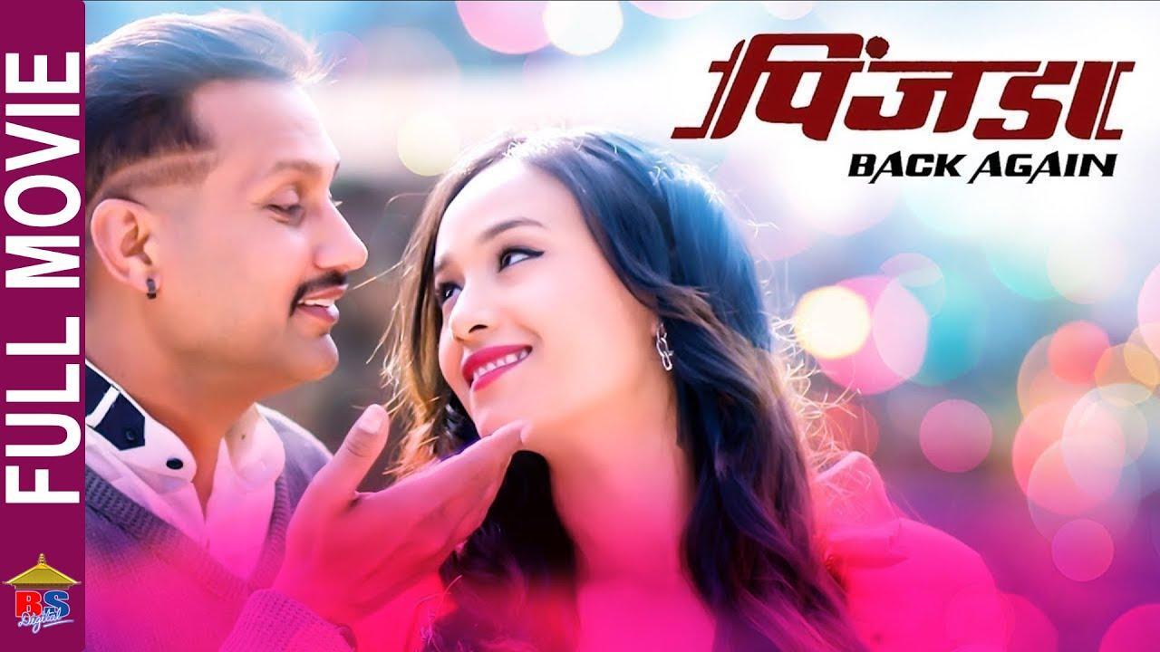 Download Pinjada Back Again | New Nepali Full Movie- Nikhil Uprety, Sara Shirpaili