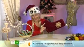 Новогодние сувениры своими руками(Новогодние #подарки можно сделать своими руками. Например, для праздничного колпака понадобится стеганный..., 2013-12-15T16:35:00.000Z)