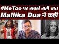 Vinod Dua पर यौन शोषण का आरोप लगा तो ये कहा Mallika Dua ने   Oddnaari