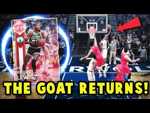 THE BEST RUBY CARD IN NBA 2K18 MyTEAM!! | THE GOAT REGGIE LEWIS RETURNS!! | NBA 2K18 SUPERMAX