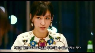 도쿄여자도감 EP09  자막   東京女子図鑑    PANDORATV