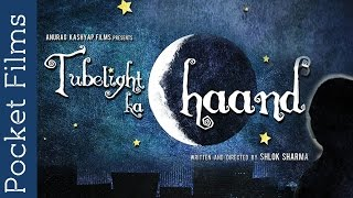 Award Winning Short Film by Anurag Kashyap - Tubelight ka Chand | Pocket Films