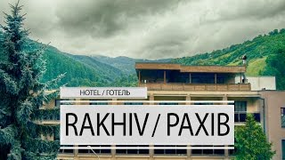 видео Рахов (Закарпатская область)