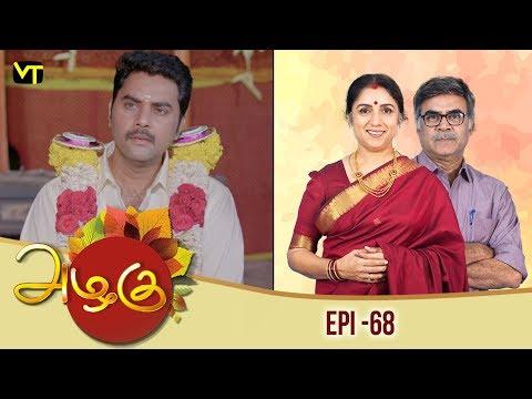 Azhagu - அழகு | Tamil Serial | Full HD | Episode 68 | Revathy | Sun TV | Vision Time