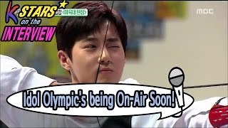 [Section TV] 섹션 TV - Idol star's sport on-the-spot! 20170122