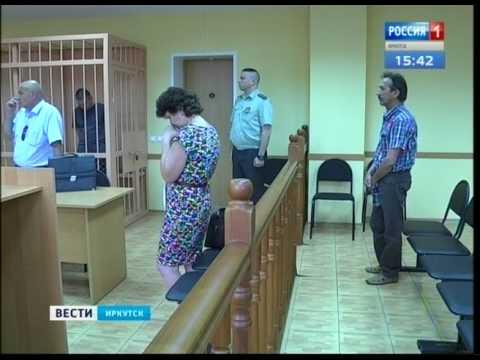 Интернет-экстремист в Иркутске получил 2,5 года колонии-поселения, «Вести-Иркутск»