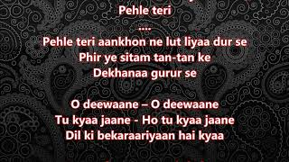 Hastaa Hua Noorani Chehraa - Parasmani - Full Karaoke with scrolling lyrics
