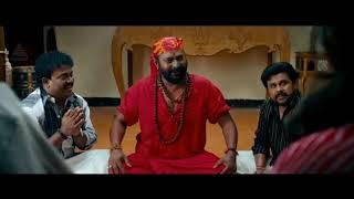 Sringaravelan malayalam movie comedy