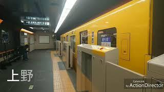 東京メトロ銀座線ホームドア&リニューアル後のホームの観察