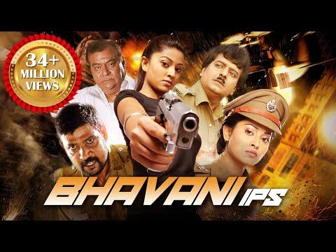 Hindi Dubbed Full Movie 2018 | Bhavani IPS | New South Indian Full Hindi Dubbed Movie