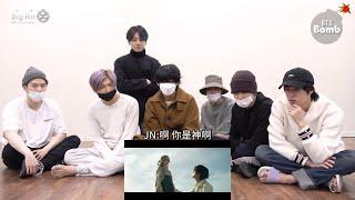 [Pathfinder_中字] 200306 [BANGTAN BOMB] BTS 'ON' MV reaction