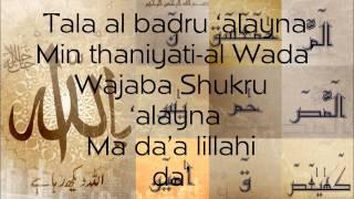 Labbayk-Tala Al Badru Alayna Lyrics