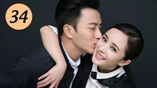 Phim Hay 2020 | Dương Mịch - Lưu Khải Uy | Hãy Để Anh Yêu Em - Tập 34 | YEAH1 MOVIE